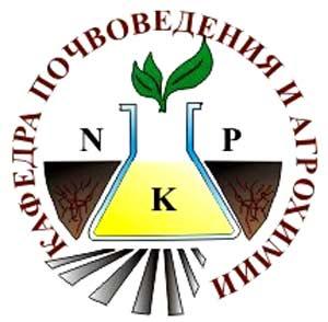 Эмблема кафедры