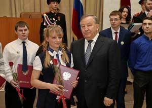 торжественная церемония чествования лауреатов премии Президента Российской Федерации В.В. Путина по поддержке талантливой молодёжи
