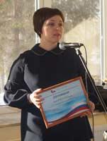 Вручение сертификатов Ростуризма