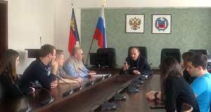 встреча магистрантов Алтайского государственного университета