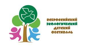 Территория молодых защитников Природы