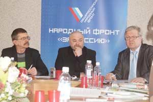 Сергей Малыхин, Алексей Грибков, Владимир Кириллов