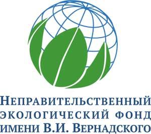 Фонда имени Владимира Вернадского