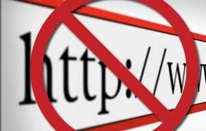 Размещение в Интернете браконьерской информации незаконно!
