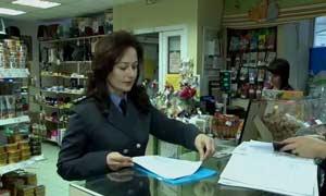 Вера Логинова на проверке