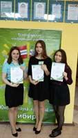 Анна Чеховская, Анастасия Левыкина, Мария Абрамова, конкурс «ЮНК – Сибирь»